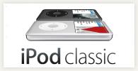 福岡iPod買取ドットコム-iPod classic高価買取