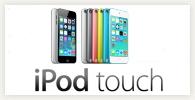 福岡iPod買取ドットコム-iPod touch高価買取